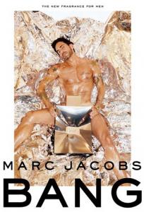 Marc Jacobs Still Hates Me